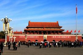 Tour Bắc Kinh - Thượng Hải - Hàn Châu - Tô Châu