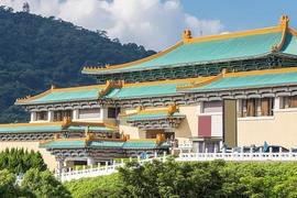 Du Lịch Đài Loan (Đài Bắc - Nam Đầu - Đài Trung)