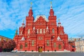 Tour Hội Chợ Thực Phẩm Moscow, Nga