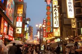 Tour Hội Chợ Làm Đẹp và Spa Osaka, Nhật Bản