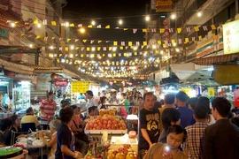 Tour Hội Chợ Quà Tặng Và Đồ Gia Dụng Bangkok