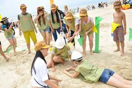 Tour Suối Nước Nóng Bình Châu - Long Hải