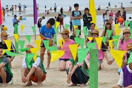 Tour Long Hải - Núi Minh Đạm Teambuilding