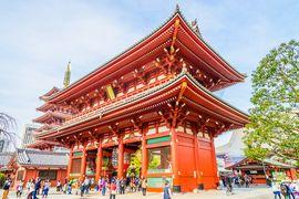 Tour du lịch Nhật Bản 4 ngày 3 đêm Kansai - Kobe - Osaka - Kyoto