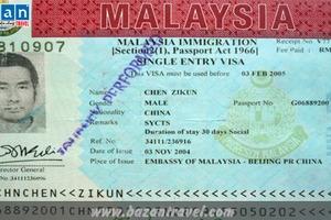 Dịch Vụ Hỗ Trợ Xin Visa đi Malaysia