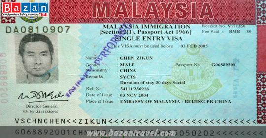 lam-visa-malaysia-bazan-travel