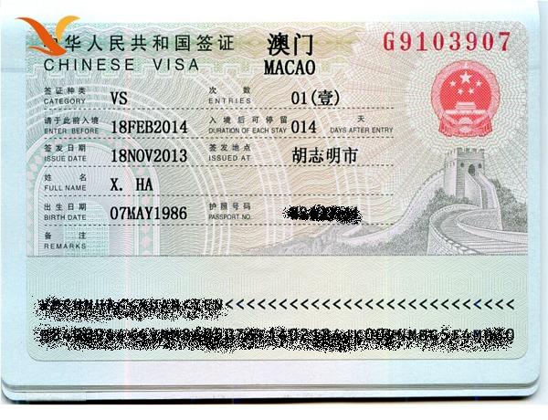 visa-macau-bazan-travel-1