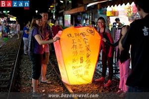 Vé Máy Bay Đài Loan