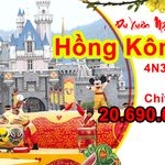 tour-du-lich-hong-kong-tet-nguyen-dan-4n3d