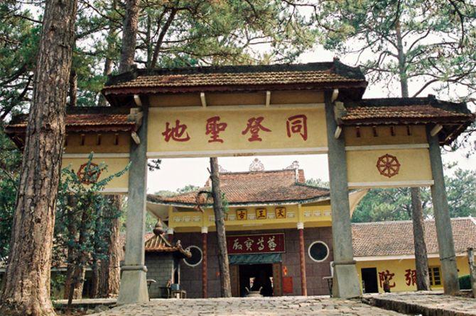 chua-thien-vuong-co-sat