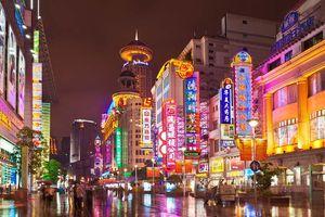 """Phố Nam Kinh - Nơi được mệnh danh """"Trung Hoa Đệ Nhất Lộ"""""""