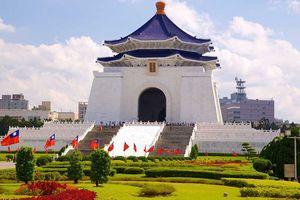 Nhà tưởng niệm Tưởng Giới Thạch, Thành phố Đài Bắc