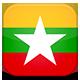 xin-visa-myanmar-bazan-travel-1