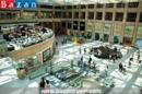 Trung tâm mua sắm The Landmark ở Hồng Kông