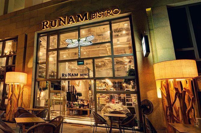 runam-cafe
