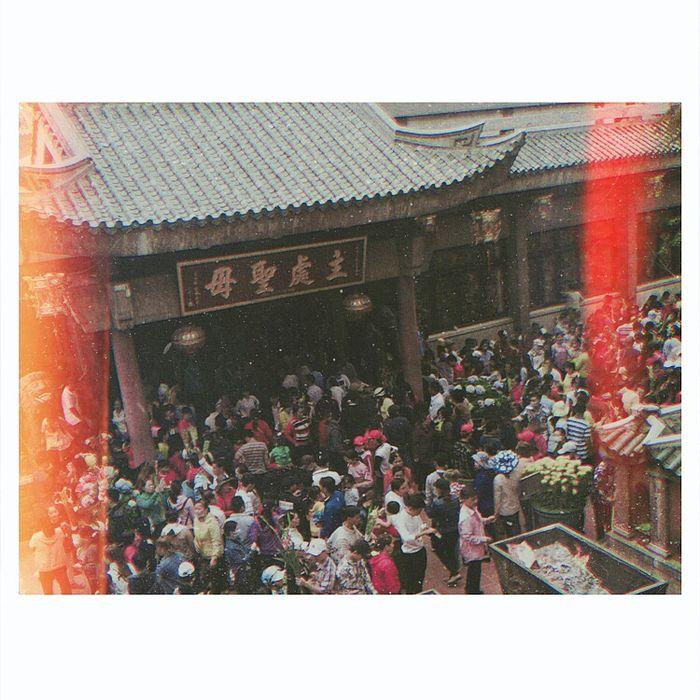 hanh-huong-chua-ba