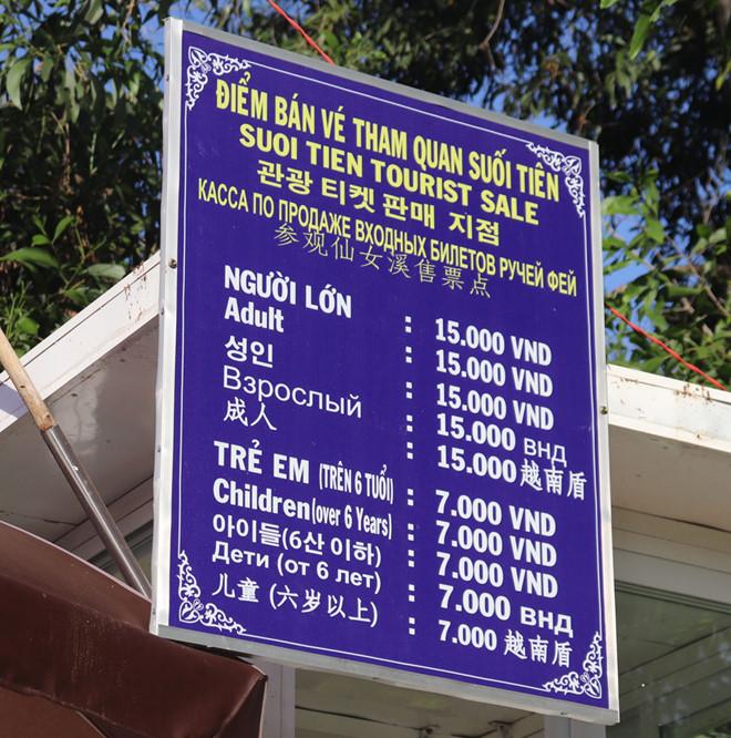 suoi-tien-phan-thiet-ve-tham-quan