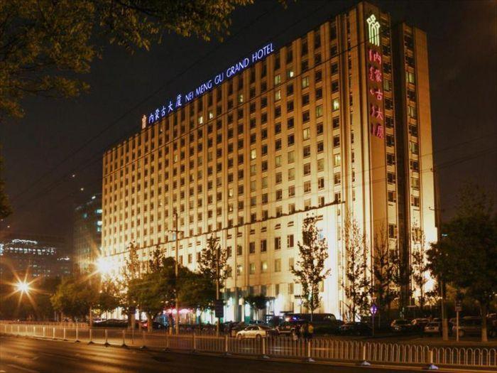 dia-diem-inner-mongolia-grand-hotel-bac-kinh